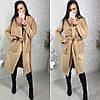 Женское замшевое пальто с вставками барана 58PA120
