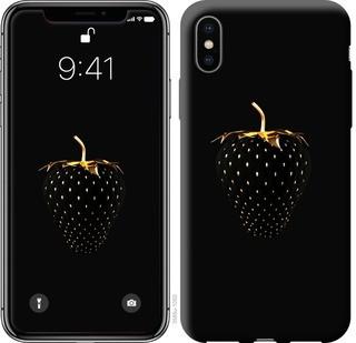 """Чехол на iPhone X Черная клубника """"3585c-1050-15886"""""""