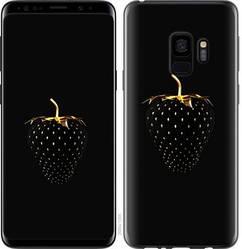 """Чехол на Samsung Galaxy S9 Черная клубника """"3585c-1355-15886"""""""