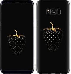 """Чехол на Samsung Galaxy S8 Черная клубника """"3585c-829-15886"""""""