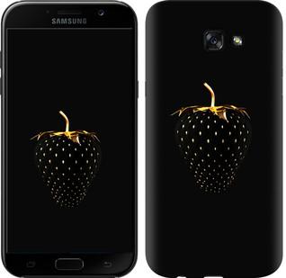 """Чехол на Samsung Galaxy A7 (2017) Черная клубника """"3585c-445-15886"""""""