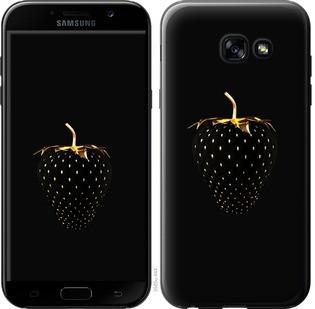 """Чехол на Samsung Galaxy A5 (2017) Черная клубника """"3585c-444-15886"""""""
