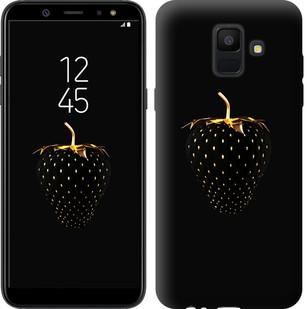 "Чехол на Samsung Galaxy A6 2018 Черная клубника ""3585u-1480-15886"""