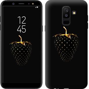 "Чехол на Samsung Galaxy A6 Plus 2018 Черная клубника ""3585c-1495-15886"""