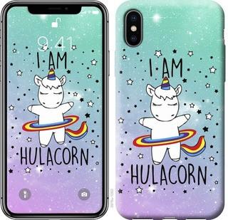 """Чехол на iPhone X I'm hulacorn """"3976c-1050-15886"""""""