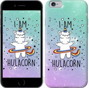 """Чехол на iPhone 6s I'm hulacorn """"3976c-90-15886"""""""
