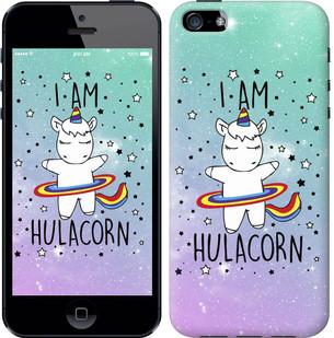 """Чехол на iPhone SE I'm hulacorn """"3976c-214-15886"""""""