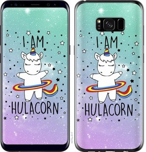 "Чехол на Samsung Galaxy S8 Plus I'm hulacorn ""3976c-817-15886"""
