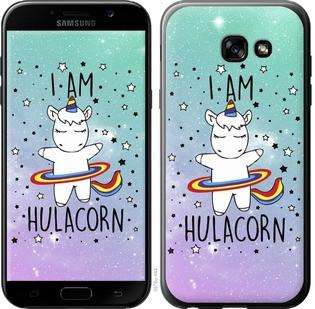 "Чехол на Samsung Galaxy A5 (2017) I'm hulacorn ""3976c-444-15886"""