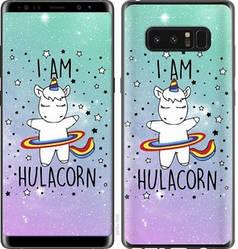 "Чехол на Samsung Galaxy Note 8 I'm hulacorn ""3976c-1020-15886"""