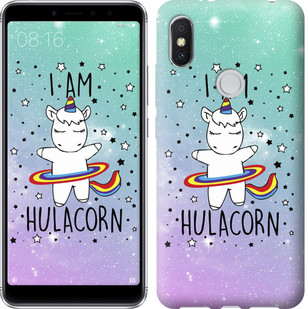 """Чехол на Xiaomi Redmi S2 I'm hulacorn """"3976u-1494-15886"""""""