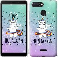 """Чехол на Xiaomi Redmi 6 I'm hulacorn """"3976u-1521-15886"""""""