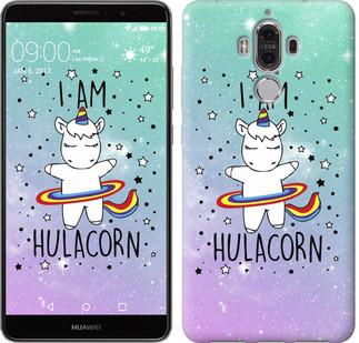 "Чехол на Huawei Mate 9 I'm hulacorn ""3976u-425-15886"""