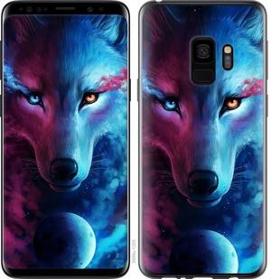 "Чехол на Samsung Galaxy S9 Арт-волк ""3999c-1355-15886"""