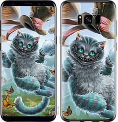 "Чехол на Samsung Galaxy S8 Чеширский кот ""3993c-829-15886"""