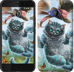 """Чехол на HTC U11 Life Чеширский кот """"3993u-1385-15886"""""""