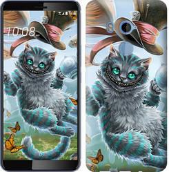 """Чехол на HTC U11 Plus Чеширский кот """"3993u-1363-15886"""""""