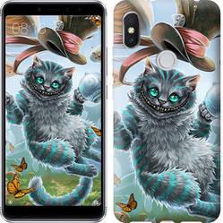 "Чехол на Xiaomi Redmi S2 Чеширский кот ""3993u-1494-15886"""