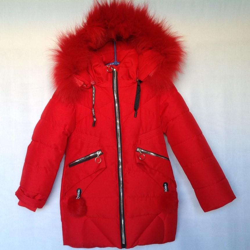 71ebb5d29e3 Куртка зимняя