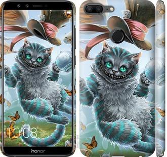 """Чехол на Huawei Honor 9 Lite Чеширский кот """"3993c-1359-15886"""""""