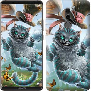 """Чехол на Huawei Mate 10 Pro Чеширский кот """"3993u-1138-15886"""""""