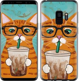 """Чехол на Samsung Galaxy S9 Зеленоглазый кот в очках """"4054c-1355-15886"""""""