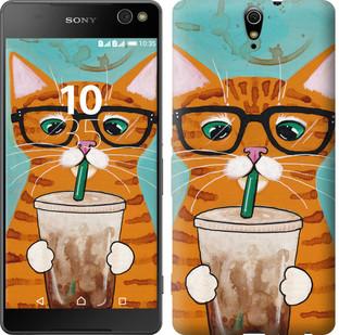 """Чохол на Sony Xperia C5 Ultra Dual E5533 Зеленоокий кіт в окулярах """"4054c-506-15886"""""""
