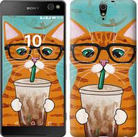 "Чехол на Sony Xperia C5 Ultra Dual E5533 Зеленоглазый кот в очках ""4054c-506-15886"""