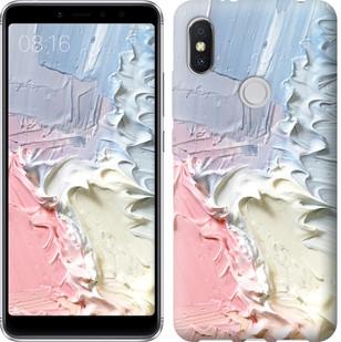 """Чехол на Xiaomi Redmi S2 Пастель """"3981u-1494-15886"""""""