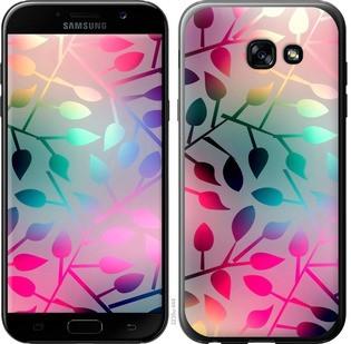 """Чехол на Samsung Galaxy A5 (2017) Листья """"2235c-444-15886"""""""