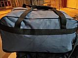 (35*57 бо-Супер блискавка)Спортивна дорожня сумка NIKE Підвищення якості тільки оптом Supreme, фото 4