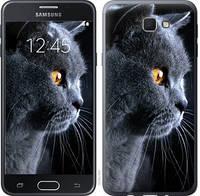 """Чехол на Samsung Galaxy J5 Prime Красивый кот """"3038u-465-15886"""""""