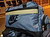 (30*51ма-Супер молния)Спортивная дорожная сумка nike Повышение качества только оптом