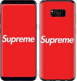 "Чохол на Samsung Galaxy S8 supreme Plus ""3987c-817-15886"""