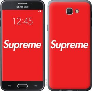 """Чохол на Samsung Galaxy J5 Prime supreme """"3987u-465-15886"""""""
