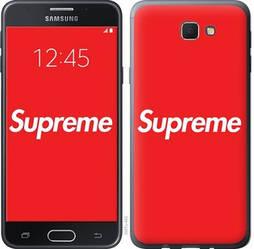 "Чехол на Samsung Galaxy J5 Prime supreme ""3987u-465-15886"""