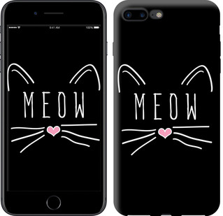 "Чехол на iPhone 7 Plus Kitty ""3677c-337-15886"""