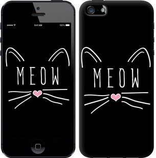 "Чехол на iPhone SE Kitty ""3677c-214-15886"""
