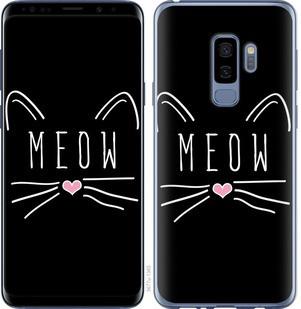 "Чехол на Samsung Galaxy S9 Plus Kitty ""3677c-1365-15886"""