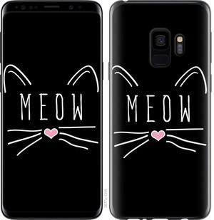"Чехол на Samsung Galaxy S9 Kitty ""3677c-1355-15886"""
