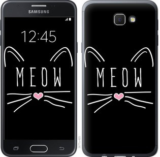 "Чехол на Samsung Galaxy J5 Prime Kitty ""3677u-465-15886"""