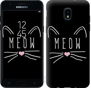 "Чехол на Samsung Galaxy J3 2018 Kitty ""3677u-1501-15886"""
