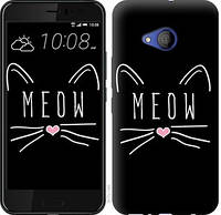 "Чехол на HTC U11 Life Kitty ""3677u-1385-15886"""