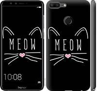 """Чехол на Huawei Honor 9 Lite Kitty """"3677c-1359-15886"""""""