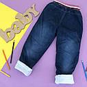 Утеплені джинси на махре для дівчинки 5-6-7-8 років ОПТОМ, фото 3