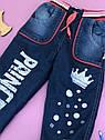 Утеплені джинси на махре для дівчинки 5-6-7-8 років ОПТОМ, фото 2