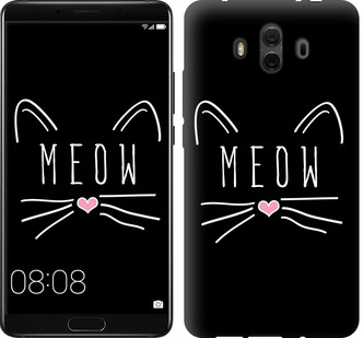 "Чехол на Huawei Mate 10 Kitty ""3677u-1116-15886"""
