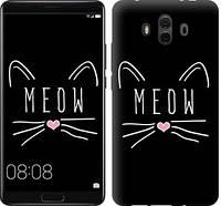 """Чехол на Huawei Mate 10 Kitty """"3677u-1116-15886"""""""