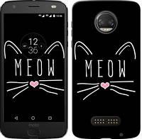 "Чехол на Motorola MOTO Z Kitty ""3677c-419-15886"""