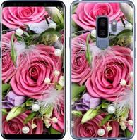 "Чехол на Samsung Galaxy S9 Plus Нежность ""2916c-1365-15886"""